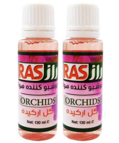 ORCHIDS (گل ارکیده)