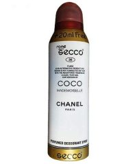 114690402 200x240 - اسپری زنانه سکو مدل Coco Mademoiselle حجم ۲۰۰ میلی لیتر