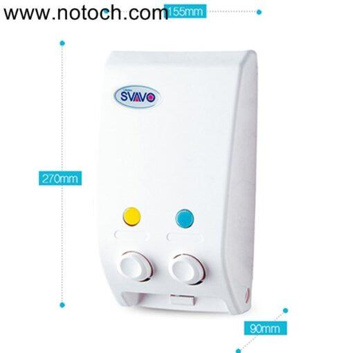 Untitl55ed 1 510x510 - مخزن مایع دستشویی ۲قلو اسواوو مدل V102