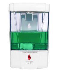 Untitlert5d 1 200x240 - مخزن مایع دستشویی اتوماتیک gxt مدل ۲۱۶