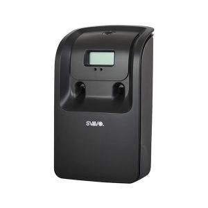 دستگاه خوشبو کننده هوای دیجیتال